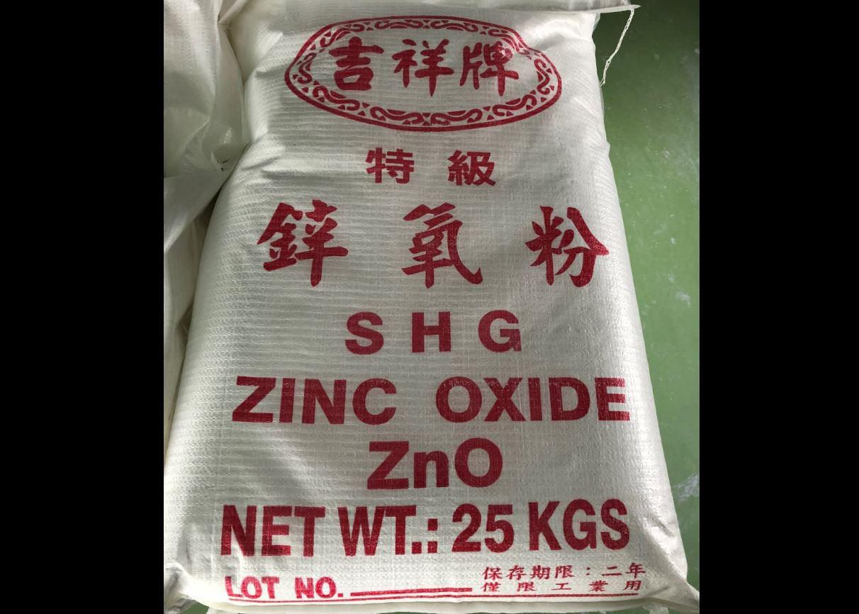 特級鋅氧粉