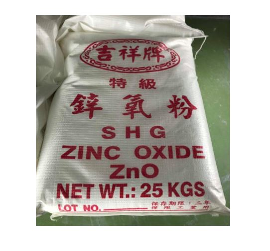 使用特級鋅氧粉為原料